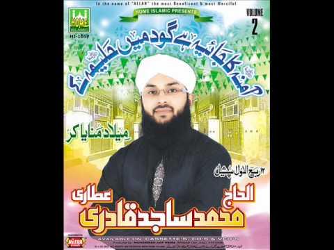 Milad Manaya Kar Tannu Rang - Sajid Qadri New Album Naat 2011