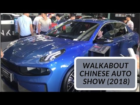 Walkabout Chinese Auto Show (New 2018)