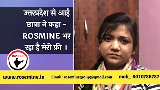 Rosemine Girl Student Varanasi says..