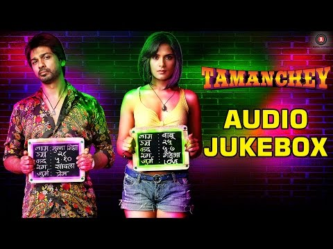 Tamanchey Audio Jukebox | Full Songs | Nikhil Dwivedi & Richa Chadda