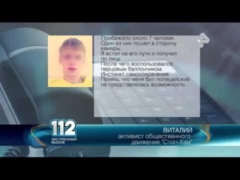 Видео Федеральный закон о некоммерческих организациях о