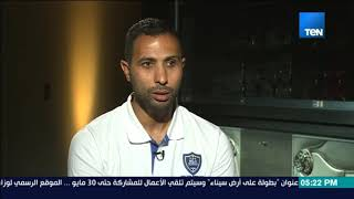TeN sport  حلقة كابتن وائل القباني السبت 9 يونيو