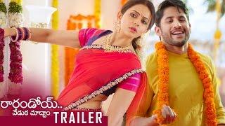 Rarandoi Veduka Chuddam Theatrical Trailer | Naga Chaitanya | Rakul Preet Singh | TFPC