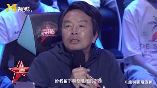 刘震云分享香格里拉美好体验 透露自己可以写一本书【新闻资讯 | News】
