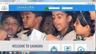 How to Register in Samagra Portal?