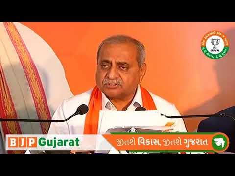 Deputy CM Shri Nitinbhai Patel Press Conference Live , Media Center Ahmedabad