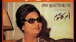 Om Kalsoum - Anta Oumri (أ م كلثوم إبراهيم البلتاجي)