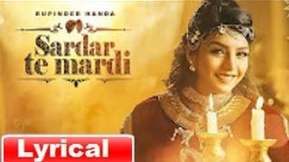 Rupinder Handa: Sardar Te Mardi   Deep Jandu   Latest Punjabi Songs 2017