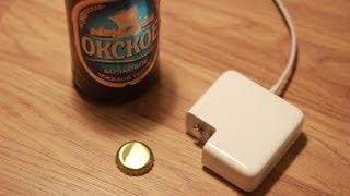 Правильное использование зарядки MacBook(Мало кто знает как правильно пользоваться зарядкой от МакБука, а у нее много полезных опций, например, можно..., 2012-10-18T15:40:16.000Z)