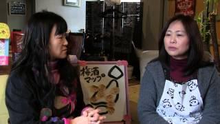 2014年2月12日 空羽ファティマ & アクア パンダのしっぽ.
