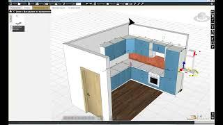 Мебель-Неман уроки 3Cad Evolution. Урок №4. Построение кухни