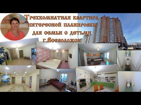 Трехкомнатная квартира необычной планировки для семьи с детьми г.Всеволожск