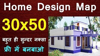 30 × 50 North face House plan interior design | Beautiful Home Design 30 × 50 plote| TechNTweet