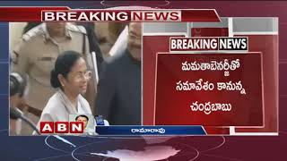CM Chandrababu To Meet Mamata Banerjee Today | Anti BJP Front | ABN Telugu