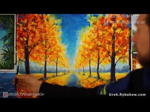 How to paint GOLDEN AUTUMN. Autumn painting acrylic demo by Valery Rybakow