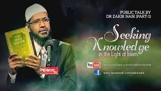 Seeking Knowledge in the Light of Islam by Dr Zakir Naik   Part 1