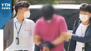 """'서울역 묻지마 폭행' 가해자 구속영장 기각...""""체포 위법했다"""" / YTN"""