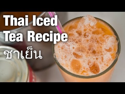 Authentic Thai iced tea recipe (cha yen ชาเย็น) – street food style