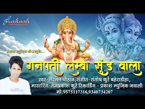 laxman-chauhan-|-cg-dj-song-|-ganpati-lamba-sund-wala-|-chhattisgarhi-ganesh-bhajan