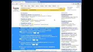 урок №1 Контекстная реклама на Яндекс Директе основы выгоды возможности(Получить бесплатный видео-курс