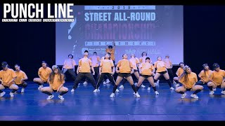 [SAC] 펀치라인 PUNCH LINE | 중고등부 동상 4th WINNER | 힙합 Hip Hop @ SAC 스트릿올라운드챔피언십 2019 | Filmed by lEtudel
