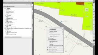 Извлечение данных в файл точек для Civil(Извлечение данных топосъемки разбитой на отдельные примитивы, где высотные отметки представлены простым..., 2012-02-14T18:54:10.000Z)