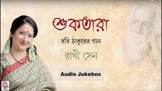 Suktara   Rakhee Sen   Rabindra Sangeet