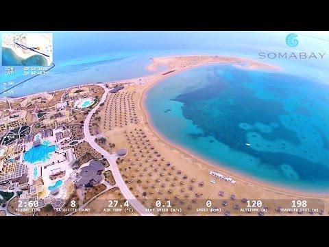 Soma Bay, Egypt. UAV Flyover