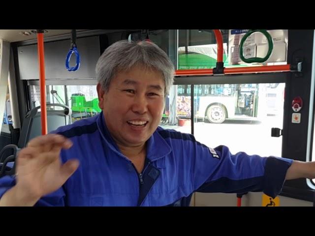 김포교통 근무자밴드 - 차고지 이용관련
