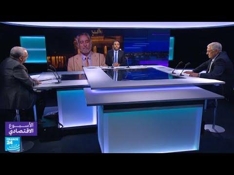 تونس.. الحكومة تتعهد بعدم التراجع عن سياسات التقشف رغم المعارضة الداخلية  - نشر قبل 8 ساعة