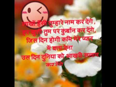 hindi heart touching love shayari whatsapp video youtube
