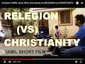 Tamil Christian Short Films And Drama On Relegion video