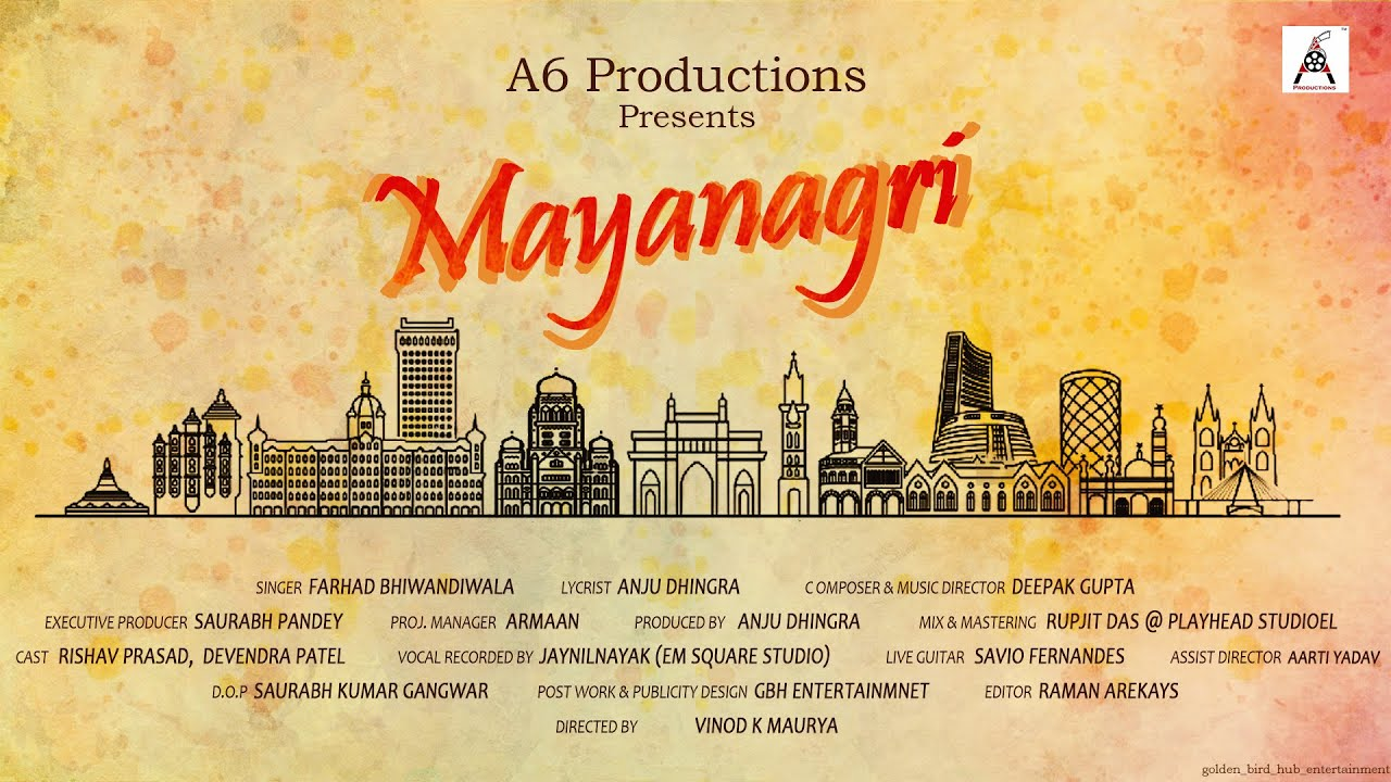 Mayanagri | मायानगरी | New Songs 2020 | Mumbai Song | A6 Productions | Journey of a Struggler |