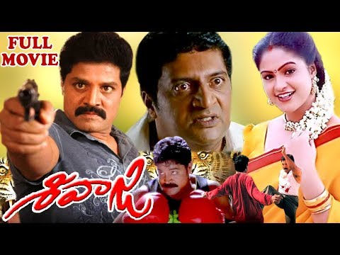 Real Star Srihari Telugu Super Hit Blockbuster Action Movie | Srihari | Telugu Cinema Zone