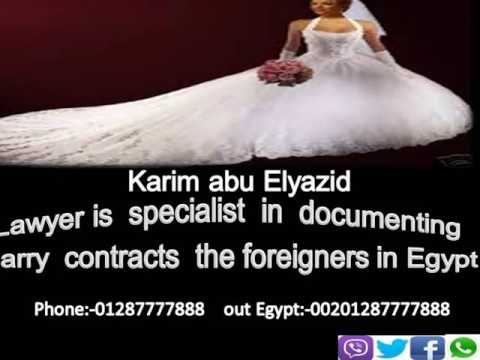 Legal advisor in the affairs of marrying a foreigner in Egypt