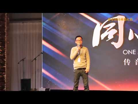 Infinix Story ~2015 Annual party in Shanghai