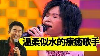 黃乙玲Live秀,台語天后的嗓音很催淚!?許傑輝 吳宗憲 Jacky Show EP307