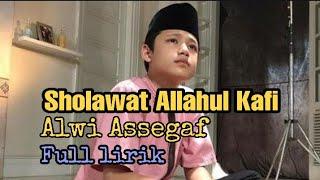 Download SHOLAWAT ALLAHUL KAFI