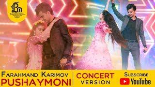 Фарахманд Каримов - Пушаймони (Клипхои Точики 2020)