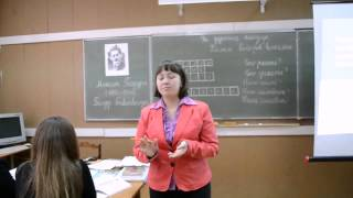 Открытый урок Башкирского языка ГБПОУ УПК