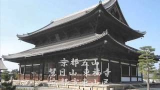 The Buddhist temple in Japan (神社・仏閣)
