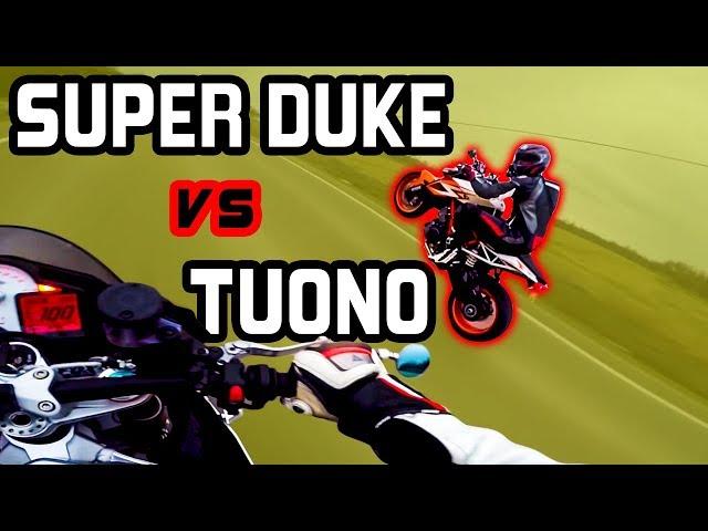 KTM SUPER DUKE R vs Aprilia TUONO