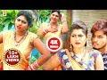 जबले होइ ना लइकवा जाए देहम ना विदेश || Anshu Lal Yadav || Jaye Dehab Na Vides || Bhojpuri Video Song