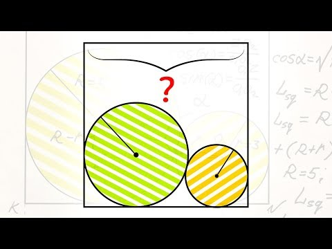 Как найти сторону квадрата в который вписаны 2 окружности
