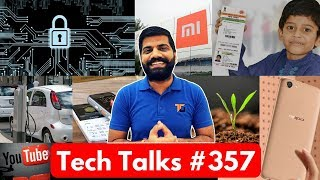 tech talks 357 oppo f5 youth mi discount youtube ads quantum encryption