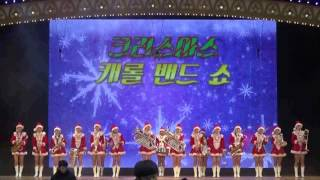 롯데월드 미녀 크리스마스 캐롤 밴드 쇼