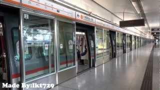 港鐵東涌綫 A-Train (V612-V812) 駛離南昌站三號月台