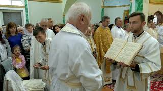 Oсвячення церкви Святого Апостола Юди Тадея. ч.2