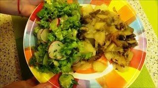 Картофель с грибами Овощной салат Постное меню