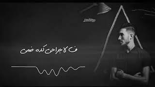 اغنيه حبك في الوريد دمي بكر صالح اغاني رومانسي حزين وادهم سليمان